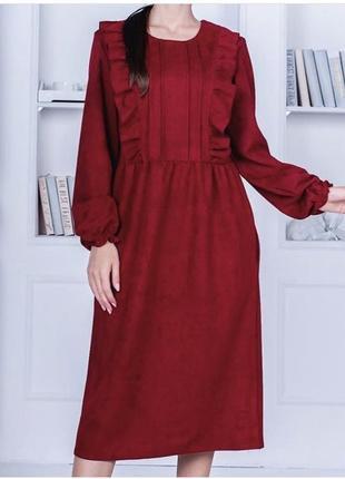 Очень красивое платье! замш