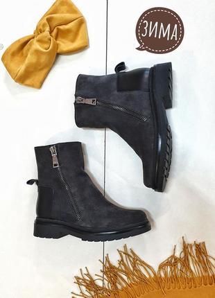 Ботинок зима серый