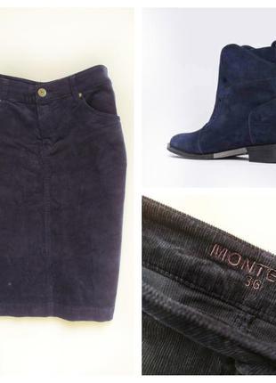 Вельветовая базовая юбка montego