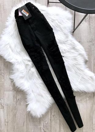 Плотні джинси