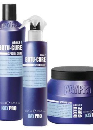 Набор ботокс для волос kay pro