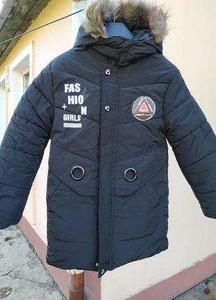 Детская курточка!