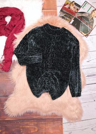 Изумрудный велюровый свитер в косы