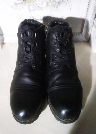 Обувь натуральная кожа,зимняя для мальчика р 36, бу