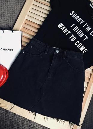 Очень крутая темно-серая джинсовая юбка цвета графит с необработанными краями