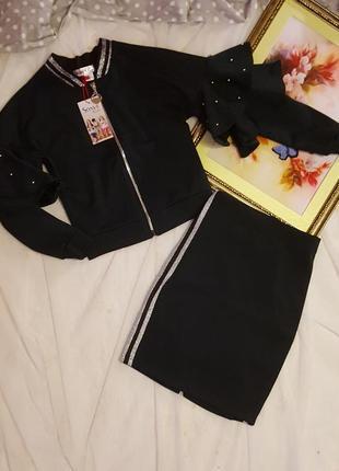 Розпродаж дорогих костюмів. бомбер+юбка,зсередини легенький фліс.якість бомба