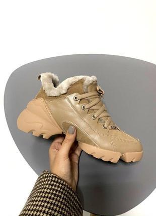 Шикарные женские зимние кроссовки с мехом dior beige