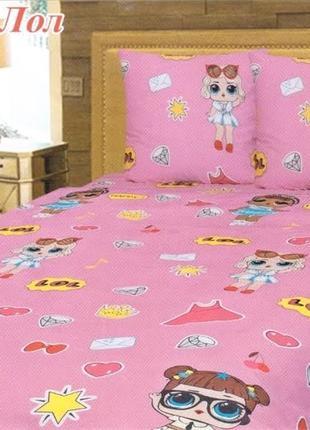 Постельное детское белье кукла лол lol на розовом