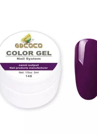Цветной гель, гель-краска gdcoco № 148
