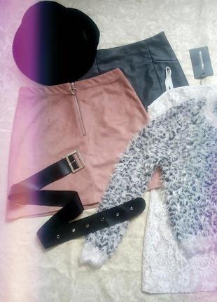 Замшевая юбка трапеция с молнией сзади