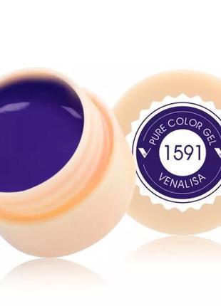 Цветной гель, гель-краска venalisa № 1591