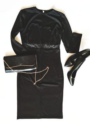 Облегчающее платье с сеточкой