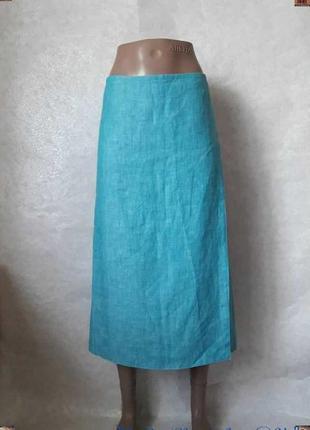 Новая летняя юбка миди на запах со 100 % льна в голубом цвете, размер л-хл