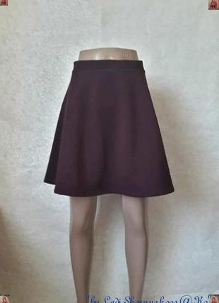 "Фирменная new look с биркой мини юбка в стиле ""солнце клёшь"" цвета марсала, размер хл"