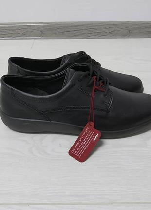 Зручні класні шкіряні туфлі!