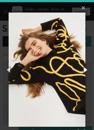 Удлиненный свитер,джемпер topshop