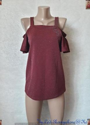 Фирменная f&f стильная блуза цвета бордо/марсала с люрексной нитью, размер с-м