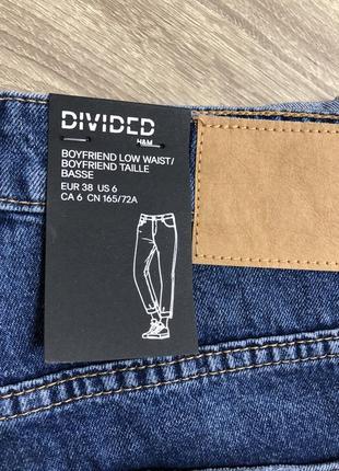 Бойфренды джинсы от h&m eu 38