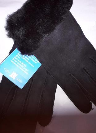 Перчатки  зимние  замшевые.