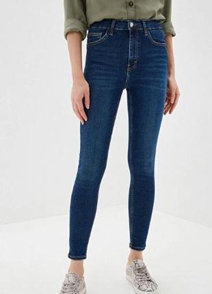 Крутые crocker jeans от jc scandivanian denim