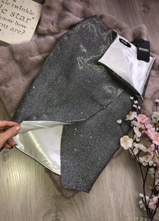 Супер-шикарная, стильная юбка с люрексовой нитью. юбка на запах