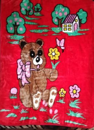 Одеяло - покрывало детское