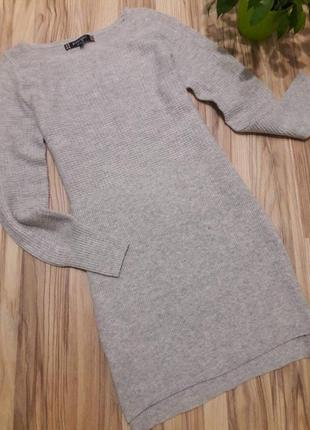 Удлиненный свитер
