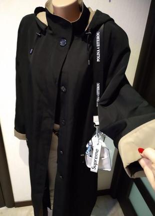 Длинный универсальный плащ трэнч пальто с капюшоном
