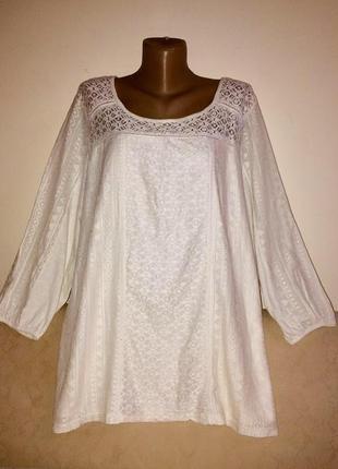 Стильна красива блуза!