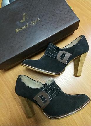 Замшевіі туфлі