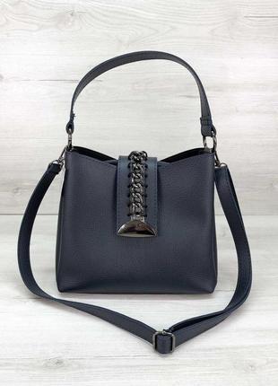 Молодежная синяя сумка через плечо модная с ручкой