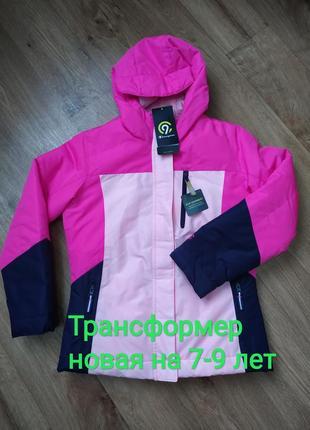 Куртка евро зима champion