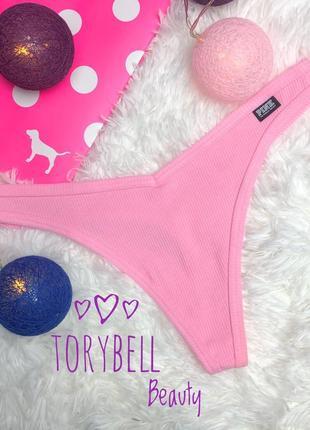 Victoria's secret pink нежно розовые  трусики стринги высокая посадка