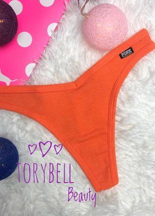 Victoria's secret pink оранжевые трусики стринги высокая посадка