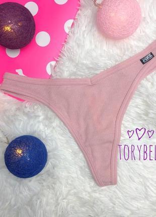 Victoria's secret pink пудровые розовые  трусики стринги высокая посадка