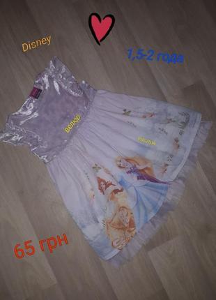 Платье disney 1,5-2 года