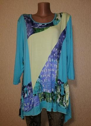 🔥🔥🔥красивая женская трикотажная кофта, блузка батального размера classics & more🔥🔥🔥