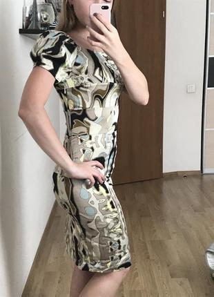 Шёлковое выпускное платье