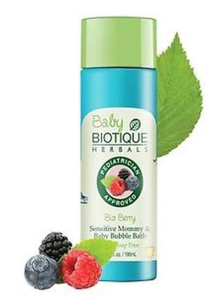 Пенка для ванны biotique ягоды для мамы и малыша 120 мл