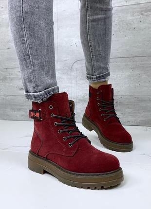 ❤ женские бордовые зимние  ботинки сапоги полусапожки ботильоны на меху ❤