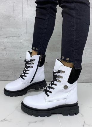 ❤ женские белые зимние кожаные ботинки сапоги полусапожки ботильоны на шерсти  ❤