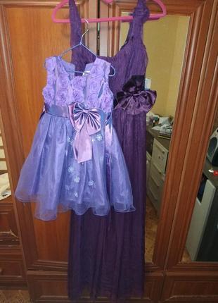 Фемели лук платья мама и дочка