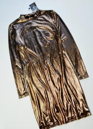 Базовое лаконичное золотое платье с длинным рукавом переливающее