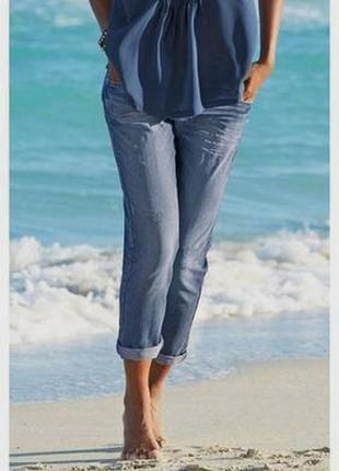 Укороченные джинсы next 14uk