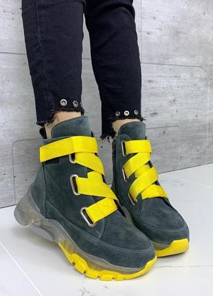 ❤ женские серые зимние зимние ботинки сапоги полусапожки ботильоны на шерсти ❤