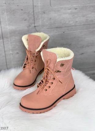 ❤ женские розовые пудровые зимние ботинки сапоги полусапожки ботильоны на меху ❤