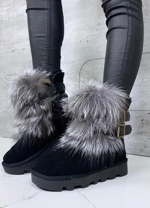 ❤ женские черные зимние замшевые ботинки сапоги полусапожки ботильоны на меху ❤