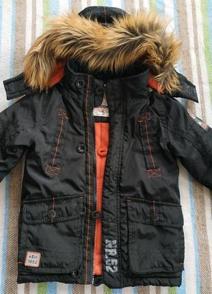 Куртка аляска для мальчика