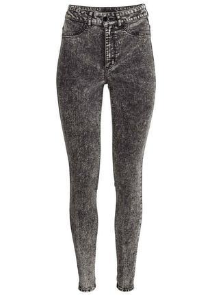 Скинни серые варенки джинсы