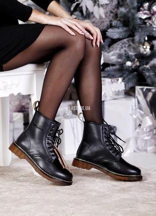 Шикарные женские зимние кожаные ботинки/ сапоги dr. martens black fur 😍 с мехом